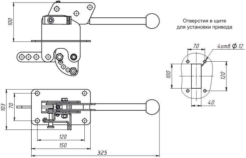Чертеж привода ПР-10. Габаритные и присоединительные размеры ПР-10