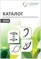 Разрядники РДИП-10-IV УХЛ1. Каталог решений НПО Стример 2017 год