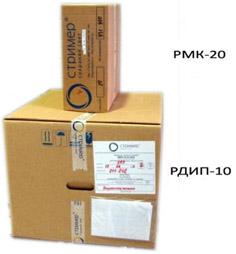 Разрядники РМК-20